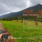 TRAVEL-WITH-MENTOR_PAMPADUMSHOLA