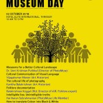 Museum-day-poster-3