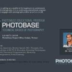 PHOTOBASE-BIJOY-KI--28-10-2018
