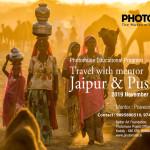 Pushkar-and-jaipur